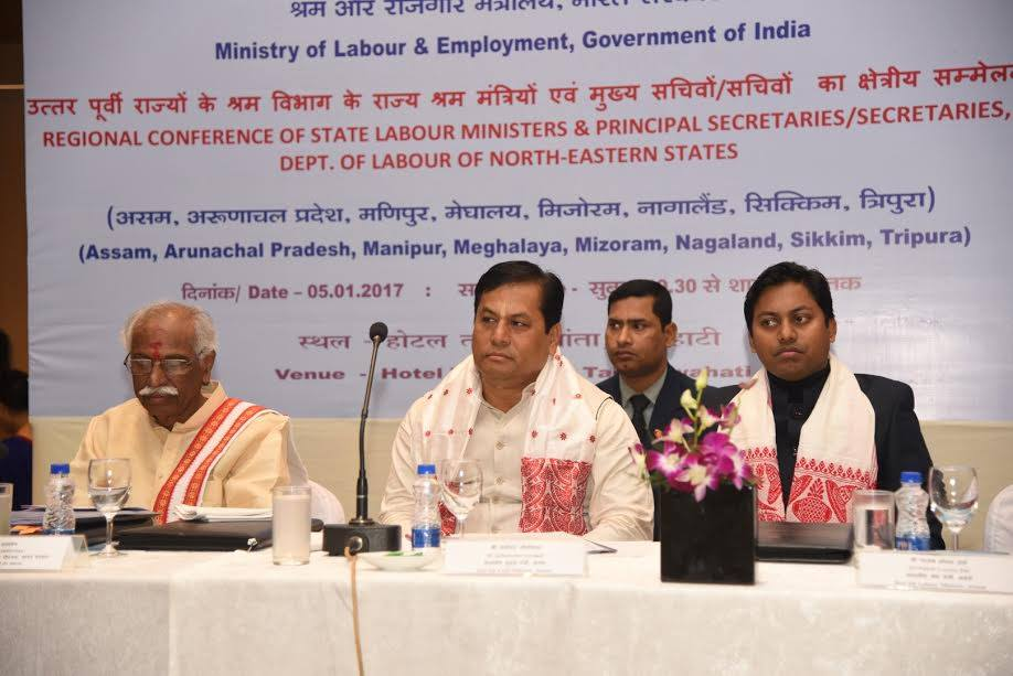 Indian Labour Conference