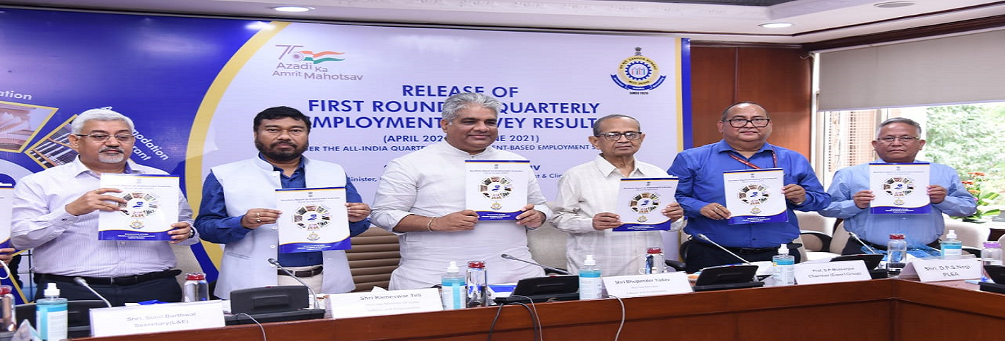 Released the report of Quarterly Employment Survey (QES)