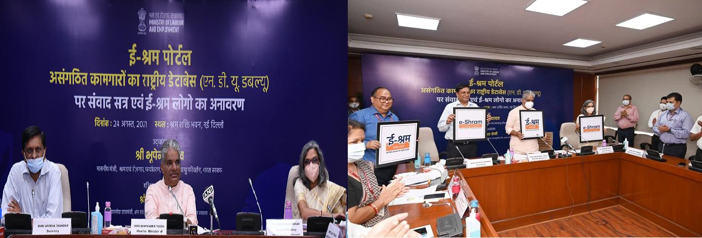 अधिक जानकारी के लिए ई-श्रम पोर्टल eshram.gov.in पर जाएं