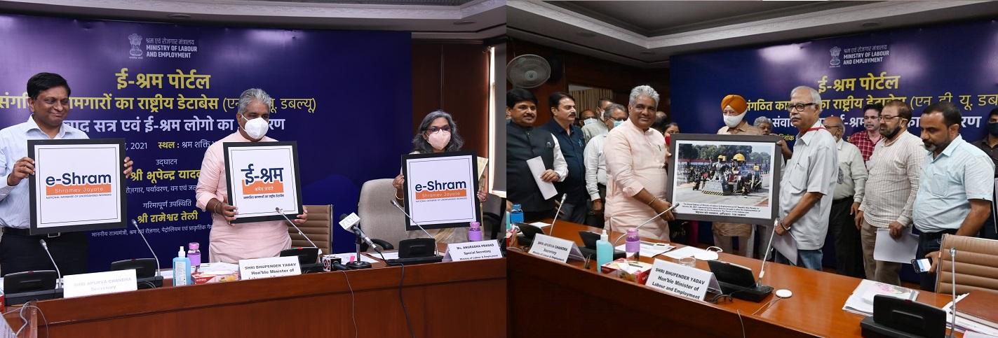 Visit e-shram portal at eshram.gov.in for more details