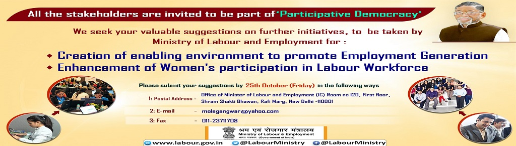 Be a part of Participative Democracy