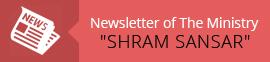Shram Sansar