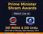 Watch live webcast